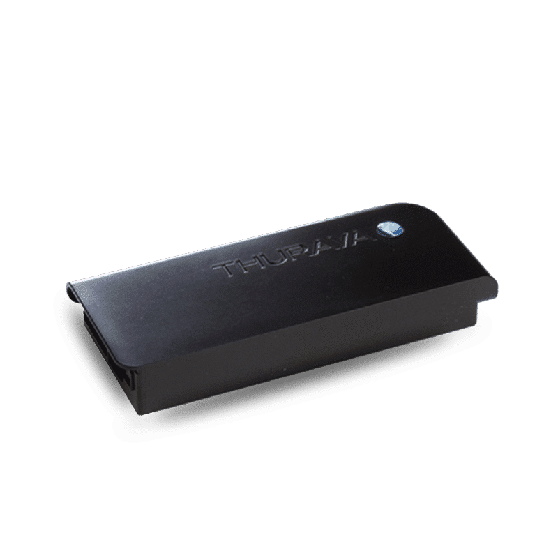 Batterie de rechange Thuraya XT