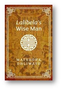 Lalibela's wiseman
