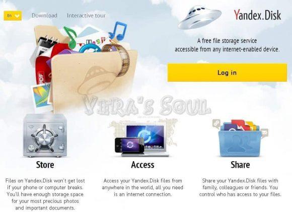 Yandex-index
