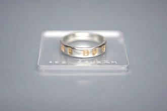 ring-gilded-latin-gredzens-apzeltijums-verba