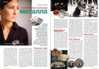 журнал МАРТА, март 2009