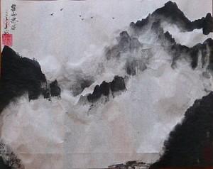 Montagne chine300