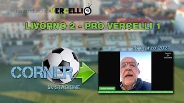 CORNER, 6a stagione: Livorno – Pro Vercelli – 2-1