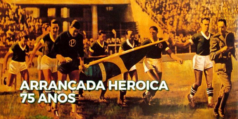 banner_aheroica