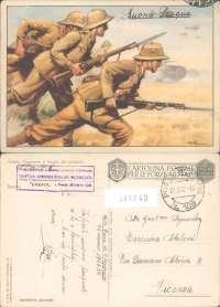 militaria storia militare cartolina in franchigia dell'asse
