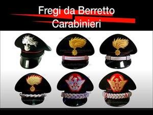 cappello lucerna carabinieri