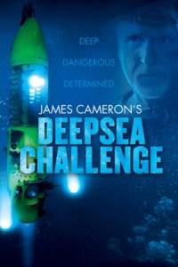 Deepsea Challenge 3D (James Cameron's)