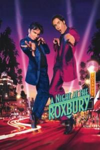 Una Noche en Roxbury (Movida en el Roxbury)