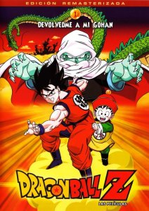 Dragon Ball Z: Garlic Junior Inmortal