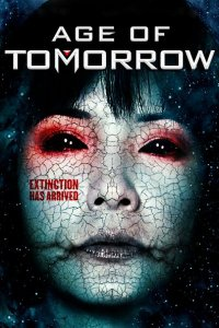 La era del mañana (Age of Tomorrow)