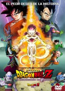 Dragon Ball Z: La resurrección de Freezer (2015) HD 1080p Latino