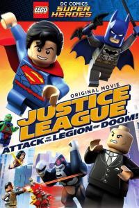 La Liga de la Justicia: El ataque de la Legión del Mal