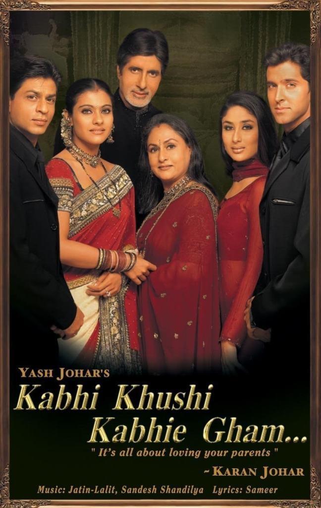 La Familia Hindu (2001) HD 1080p Subtitulado