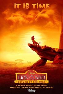 La guardia del León: El regreso del rugido