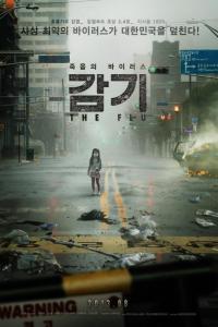 Virus (2013) HD 1080p Latino
