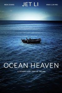Ocean Heaven (Paraíso oceánico)