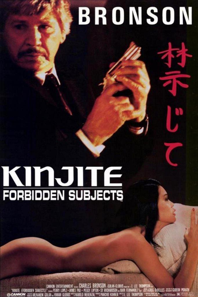 Kinjite: Prohibido en Occidente