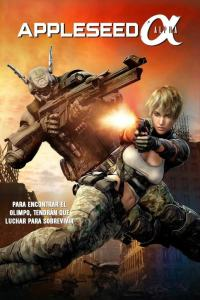 Appleseed: Alpha (2014) HD 1080p Latino