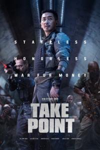 Take Point (2018) HD 1080p Latino