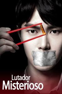 Luchador Misterioso (2018) HD 1080p Latino