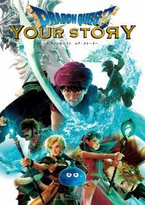 Dragon Quest: Tu historia (2019) HD 1080p Latino