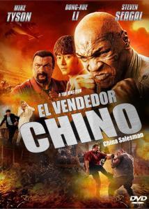 El vendedor chino (2017) HD 1080p Latino