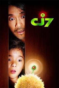 Cj7: Juguete del espacio (2008) HD 1080p Latino