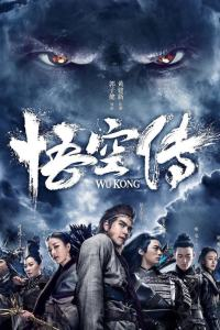 The Tales of Wukong (2017) HD 1080p Latino