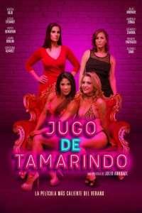 Jugo de tamarindo (2019) HD 1080p Latino