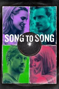 De canción a canción (2017) HD 1080p Latino
