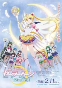 Pretty Guardian Sailor Moon Eternal: La película – 2.ª parte (2021) HD 1080p Latino