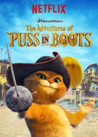 Puss in Boots pet movie