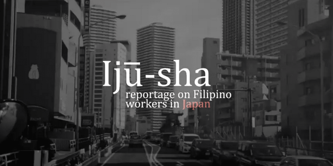 Iju-Sha Documentary