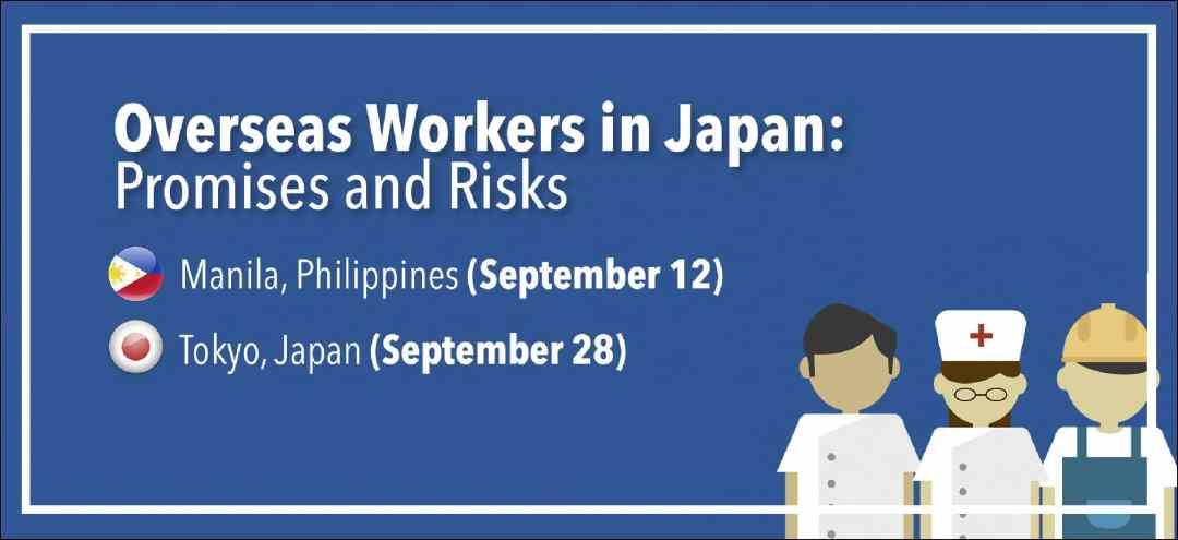 Overseas Workers in Japan Symposia