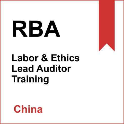 RBA Training in China