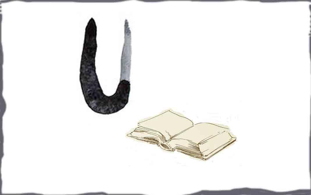 U wie Umbruch: Selfpublishing-ABC Verlag Texthandwerk