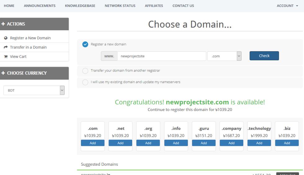 Domain Option