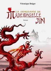 TEASER : la vengeance de Mlle JIN
