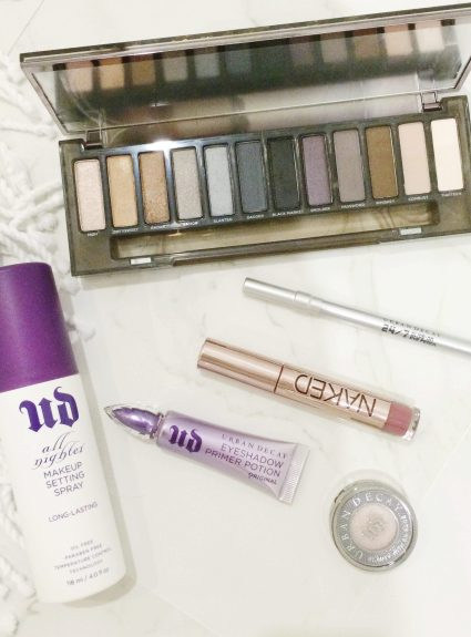 Evening Look with Urban Decay's Naked Smoky Palette