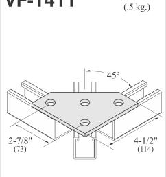 vf 1411 4 hole double brace connector [ 1740 x 2092 Pixel ]