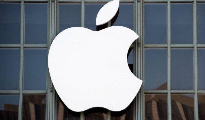 Apple é a primeira empresa dos EUA a atingir US$ 1 trilhão de valor de mercado - JOSH EDELSON / Josh Edelson/AFP