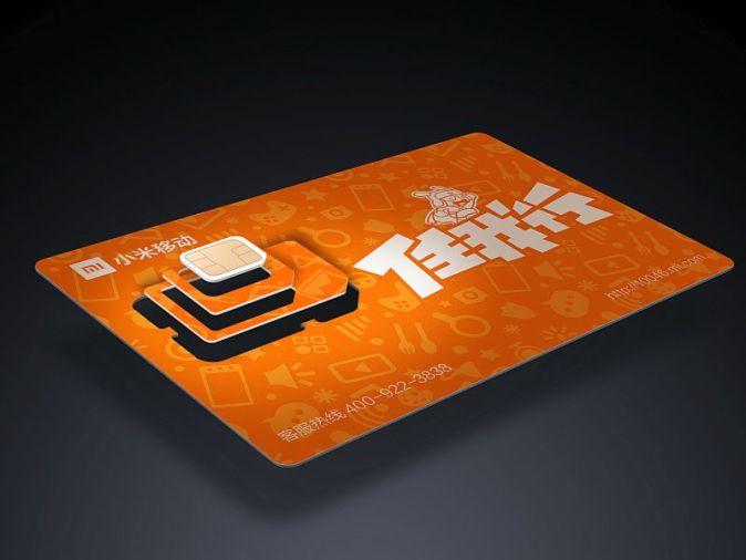 Xiaomi-Mi-Mobile-Sim-Card