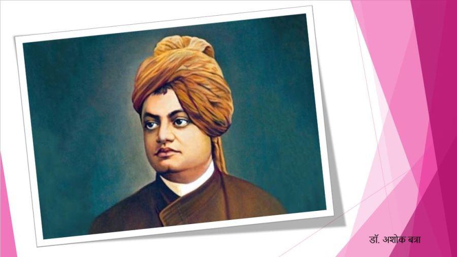मैनाबाई का गायन सुन क्या कहा विवेकानंद ने