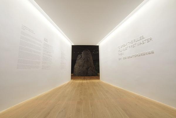 Audemars Piguet Exhibition, Yuz Museum