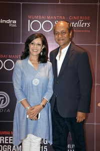 Anita Kaul Basu and Siddhartha Basu