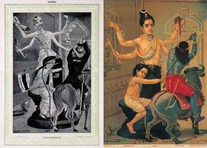 Bharatuddhar & Markaney