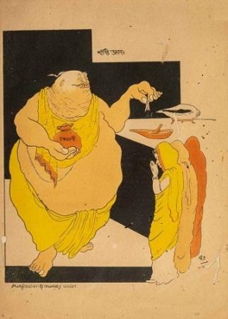 Gaganendranath Tagore