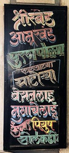 A menu board in Marathi