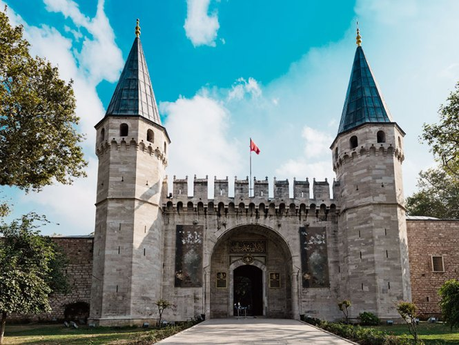 Entrance of the Topkapi Palace