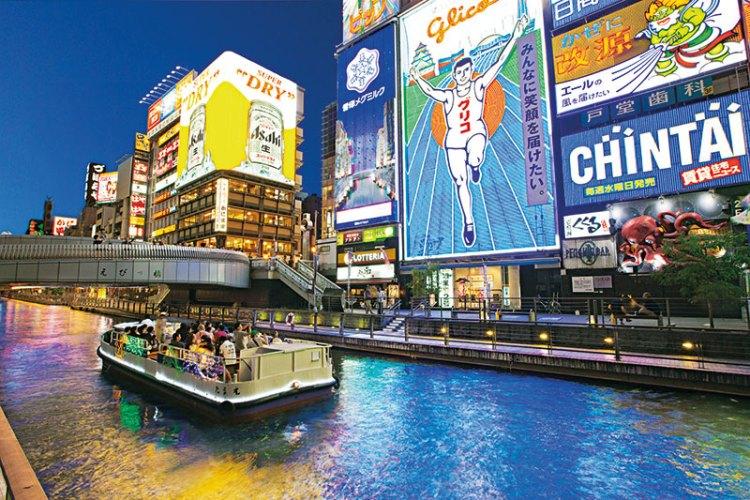 Osaka's Dotonbori district
